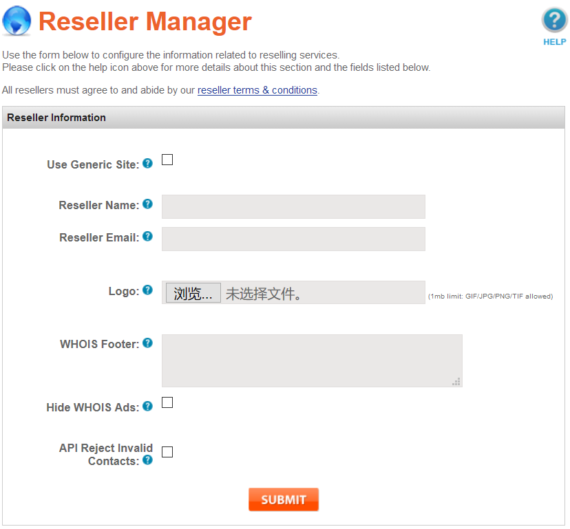Reseller Manager 界面